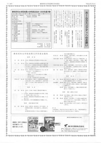 2002.07