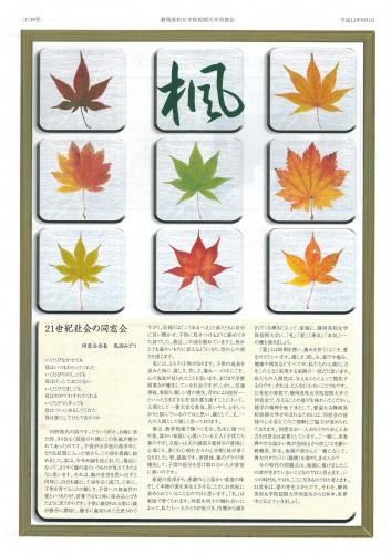 2003.01