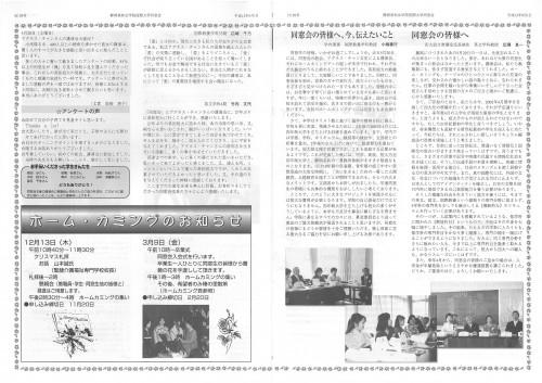 2003.04