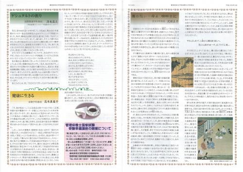 2005.07