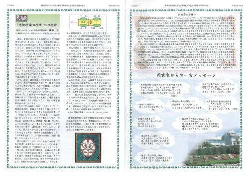 2006.07
